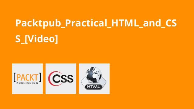 آموزش کاربردیHTML و CSS